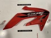 Honda CRF 250R